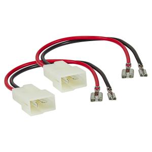 Lautsprecheradapter (2 Stück) auf DIN kompatibel mit...
